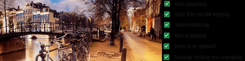 Auto naar de sloopAmsterdam